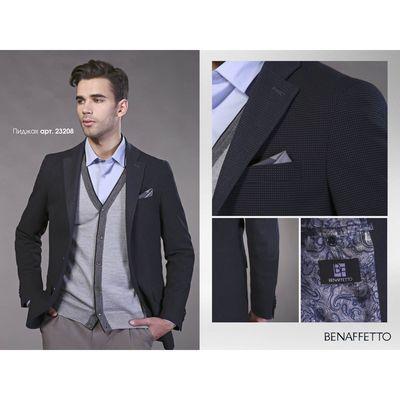Пиджак мужской модернфит, рост 170, размер 52 П1196