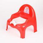 Горшок-стульчик с крышкой, цвет красный перламутр