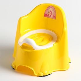 Горшок детский антискользящий «Комфорт» с крышкой, съёмная чаша, цвет жёлтый