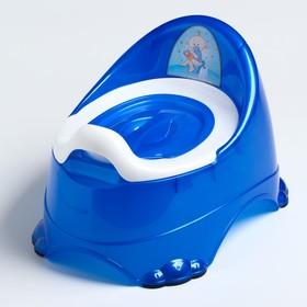 Горшок детский антискользящий «Бэйби-Комфорт» с крышкой, съёмная чаша, цвет голубой, синий