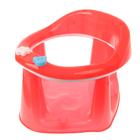 Детское сиденье для купания на присосках, цвет красный