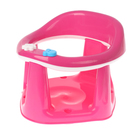 Детское сиденье для купания на присосках, цвет малиновый