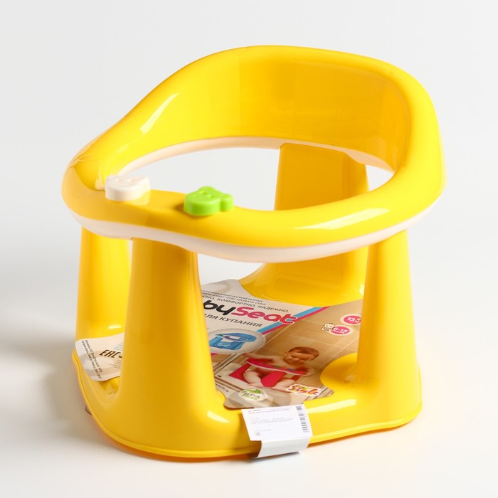 Детское сиденье для купания на присосках, цвет жёлтый