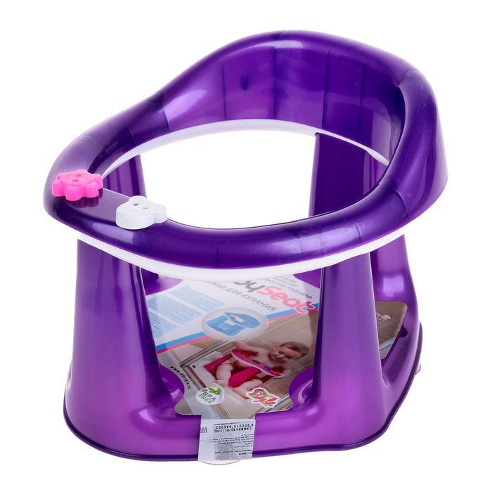 Детское сиденье для купания на присосках, цвет фиолетовый