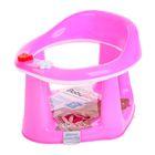 Детское сиденье для купания на присосках, цвет розовый