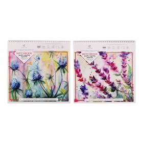 Блокнот для зарисовок 28 х 28 см, 20 листов на гребне Sketchbook, блок акварельная бумага 200 г/м²