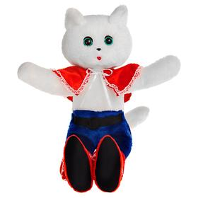 Мягкая игрушка «Кот Маркиз»