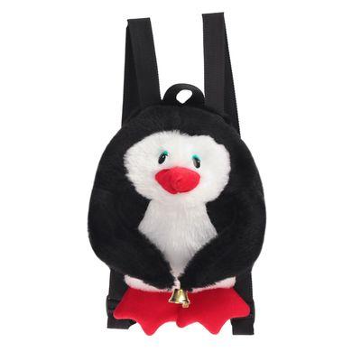 Мягкая игрушка-рюкзак «Пингвин», 29 см