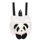 """Мягкая игрушка-рюкзак """"Панда"""""""