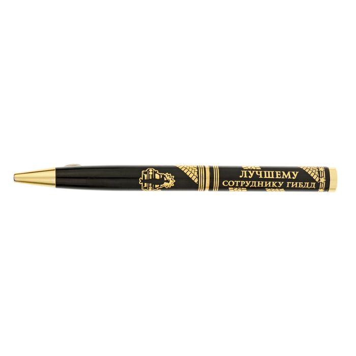 """Ручка подарочная """"Лучшему сотруднику ГИБДД"""" в чехле из экокожи"""
