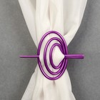 Barrette decorative for curtains, oval, color purple