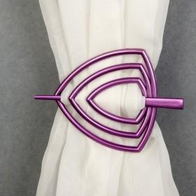 Заколка декоративная для штор, 9,5 × 9 см, цвет фиолетовый