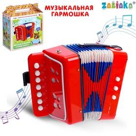 Музыкальная игрушка «Гармонь», детская