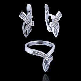 """Гарнитур 2 предмета: серьги, кольцо """"Бареж"""", размер 18, цвет белый в чернёном серебре"""