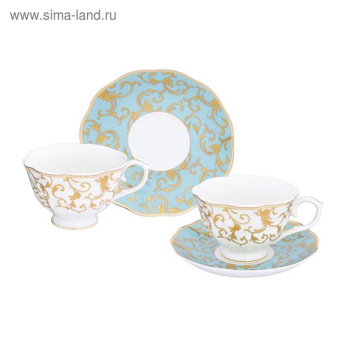 """Чайная пара""""Королевский узор на голубом"""" чашка на ножке, 4 предмета 250 мл"""