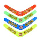 "Boomerang ""is the best!"", emoticons, 30 cm, MIX"