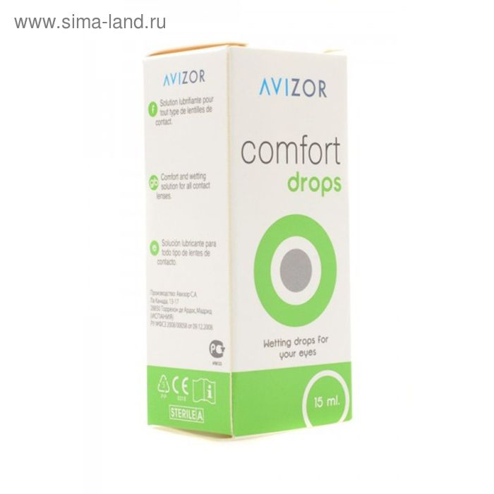 Капли для глаз Avizor Comfort Drops 15 мл