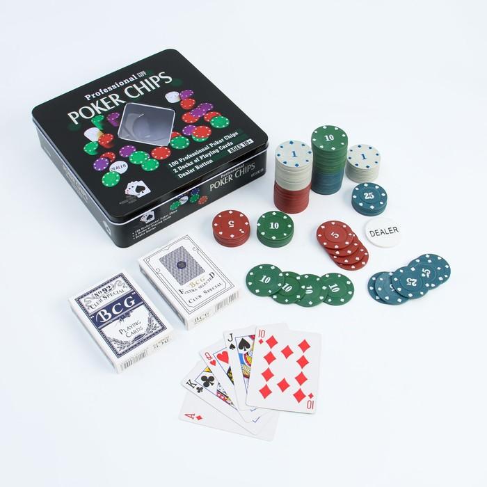 Набор для покера Professional Poker Chips: 100 фишек, 2 колоды карт по 54 шт., металлическая коробка