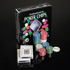 Покер, набор для игры (карты 2 колоды, фишки 100 шт) с номиналом, 20х20 см