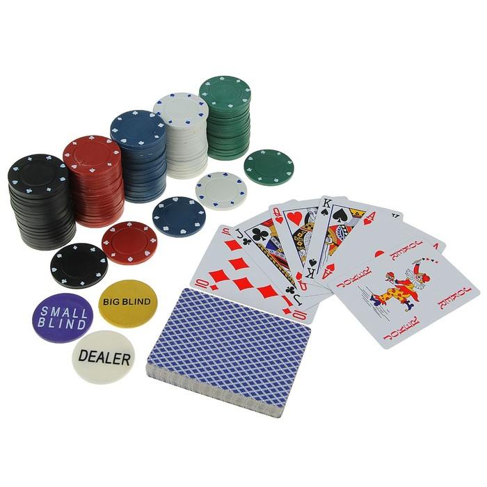 Набор для покера в металлической коробке, 200 фишек 4 г., 2 колоды 54 шт., сукно
