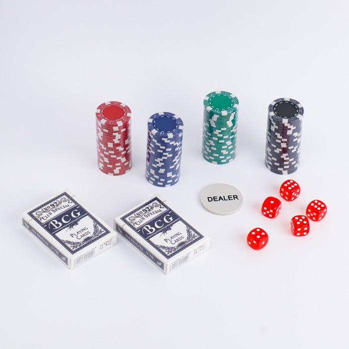 Набор для покера BCG: 2 колоды карт по 54 шт., 100 фишек, 5 кубиков, в металлическом кейсе