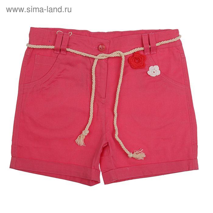 Шорты для девочки, рост 104 см, цвет розовый  26346020639.300