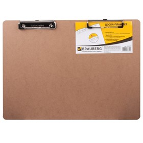 Tablet with clamp A3, 440x320 mm BRAUBERG Eco, MDF, 3 mm, with two clamps