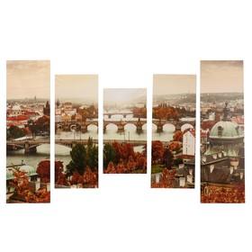 """Картина модульная на подрамнике """"Красота старинного города"""" 2- 60*30,2-80*30,1-100*30,150х100 212582"""