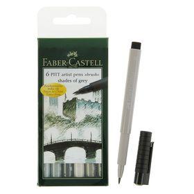 Ручка кисть капиллярная, набор Faber-Castell PITT Artist Pen Brush, 6 цветов от серого