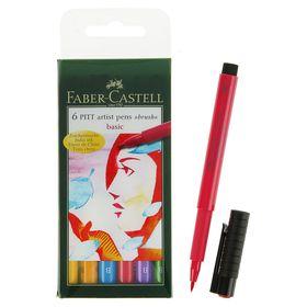 Ручка кисть капиллярная, набор Faber-Castell PITT Artist Pen Brush 6 цветов