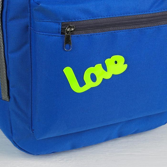 Светоотражающая наклейка «Любовь», 5 шт на листе, 14 × 14 см, цвет МИКС