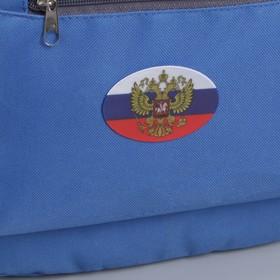 Светоотражающая наклейка «Триколор с гербом», 7 × 5 см, 4 шт на листе, цвет белый/синий/красный