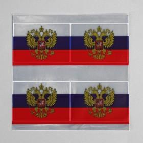Светоотражающая наклейка «Триколор с гербом», 7 × 5 см, цвет белый/синий/красный Ош