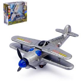 Самолет «Захватчик», работает от батареек, световые и звуковые эффекты