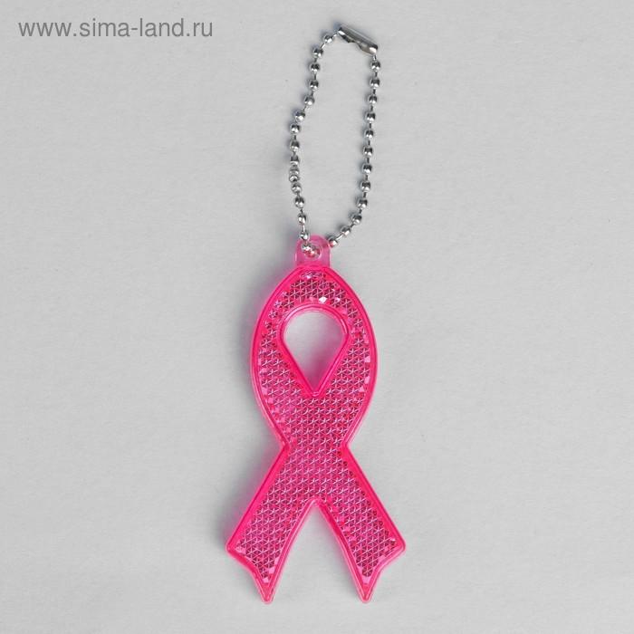 """Светоотражатель """"Бантик"""", 7,3*3,6см, цвет розовый"""