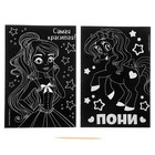 "Engraving of ""the Most beautiful"" full-color base, set of 2 PCs, 10 x 15 cm"