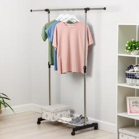 Стойка для одежды телескопическая Доляна, 1 перекладина, подставка для обуви, 80(145)×43×90(160) см