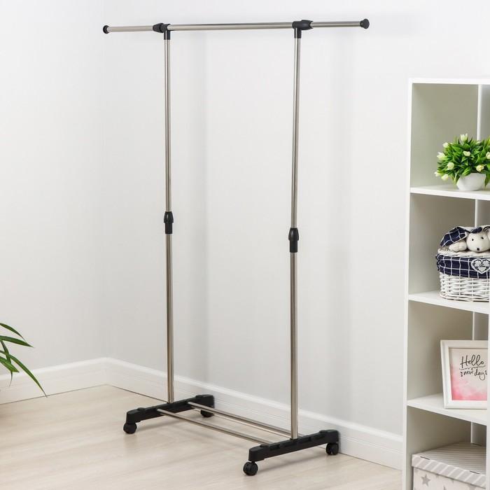 Стойка для одежды телескопическая, 1 перекладина, подставка для обуви 80(145)х43х90(160) см