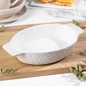 Форма для выпечки Доляна «Орнамент», 28×16,7×6 см, 1 л, цвет белый