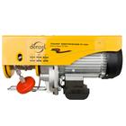 Тельфер электрический DENZEL TF-1000, 500/1000 кг, 12/6 м, 1600 Вт, 8 м/мин