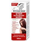 """Шампунь-активатор Аптечная линия """"Стоп выпадение волос"""", 200 мл"""