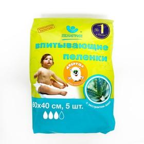 Пеленки впитывающие, одноразовые для детей, 60х40 5 шт. алоэ