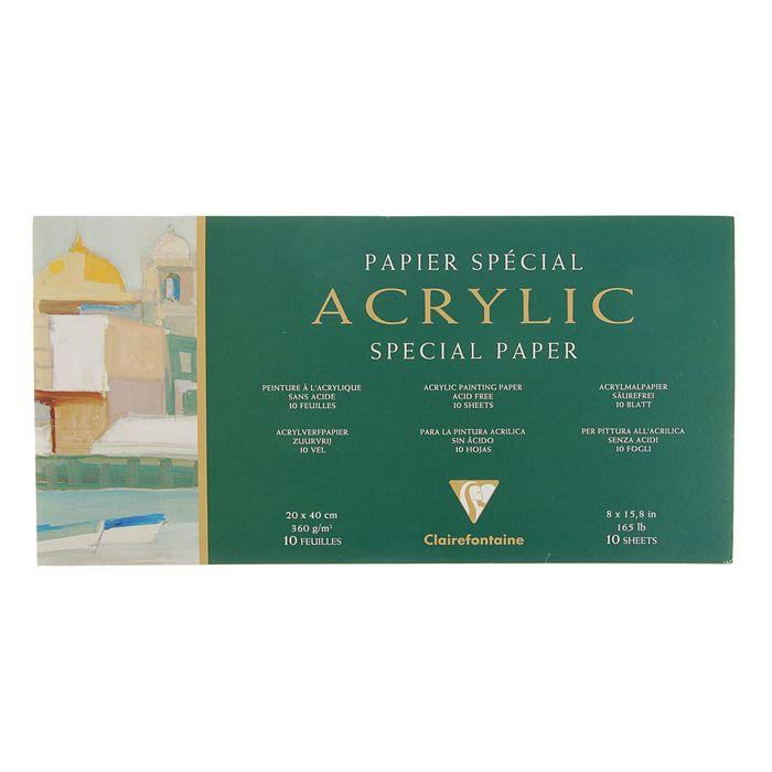 Альбом для акрила В4 200*400 мм Clairefontaine Acrylic Special 10 листов 360 г/м2 склейка 96490С