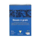 Блокнот для рисунков А4 180 г/м2 Clairefontaine Dessin Grain 30 листов, склейка, лист белый, зернистый 96628С