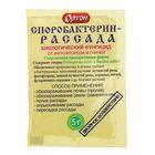 Биологический фунгицид Споробактерин для рассады, пакет, 5 г