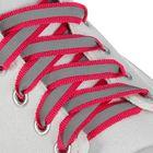 Шнурки для обуви, со светоотражающей полосой, d = 10 мм, 70 см, пара, цвет малиновый