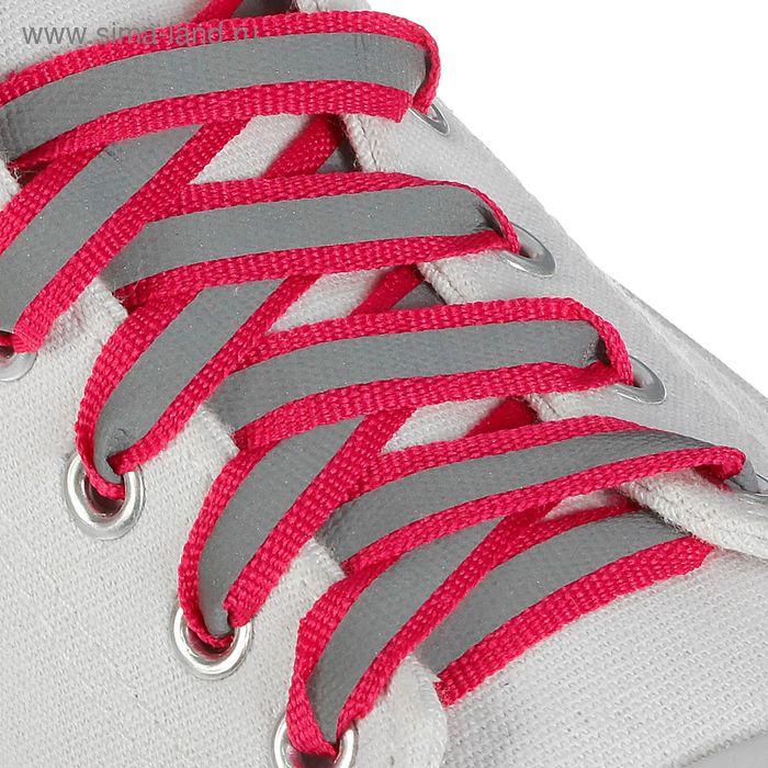 Шнурки для обуви плоские, со светоотражающей полосой, d=10мм, 70см, цвет малиновый