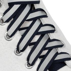 Шнурки для обуви, пара, плоские, со светоотражающей полосой, 10 мм, 70 см, цвет тёмно-синий