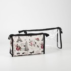 """Cosmetic bags set of 2 1 """"City"""", the division with zip, colour white"""