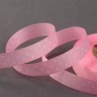Лента репсовая «Горошек», 15 мм, 22 ± 1 м, цвет розовый